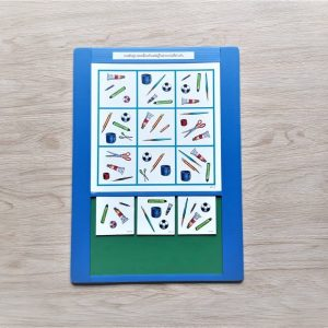 สื่อการเรียนการสอน -T03-13 เกมจับคู่ภาพเหมือนกันแต่อยู่ในตำแหน่งที่ต่างกัน