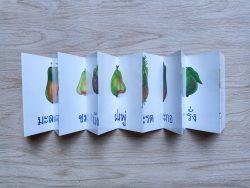 สื่อการเรียนการสอน -T04-09 เกมต่อภาพและคำที่เป็นสัญลักษณ์ของภาพให้สมบูรณ์