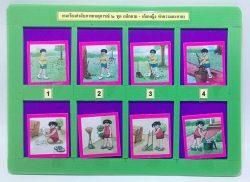 T02-02 เกมเรียงลำดับภาพเหตุการณ์ 2 ชุด (เด็กชาย-เด็กหญิง ทำความสะอาด)