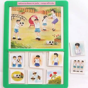 T03-06 เกมสังเกตรายละเอียดของภาพ (ลอตโต) ภาพเหตุการณ์ในโรงเรียน
