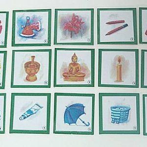 T11-08 เกมเรียนรู้เรื่องสี