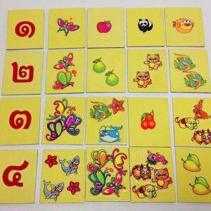 T14-11 เกมจัดหมวดหมู่ภาพจำนวนที่เท่ากัน