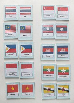 T15-09 เกมจับคู่ภาพเหมือนธงชาติอาเซียน