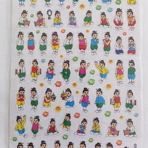 T19-18 สติ๊กเกอร์ภาพ เด็กไทย ขนาด 17 x 26.5 ซม.